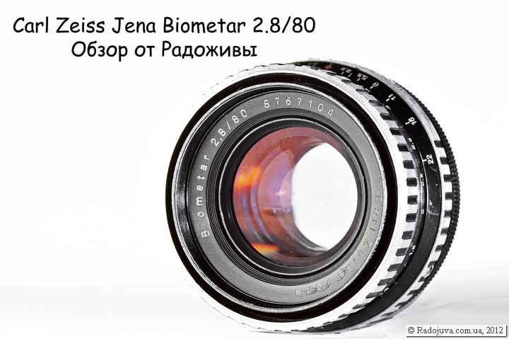 Обзор Carl Zeiss Jena Biometar 2.8/80
