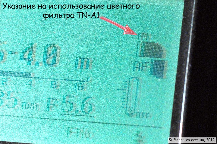 Фильтр на вспышке автоматически определяется