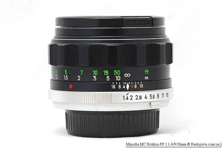 Minolta MC Rokkor-PF 1:1.4 f=58mm