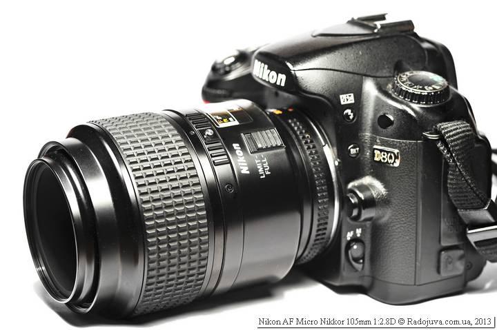 Вид объектива Nikon AF 105 mm f 2.8 D Micro Nikkor на камере