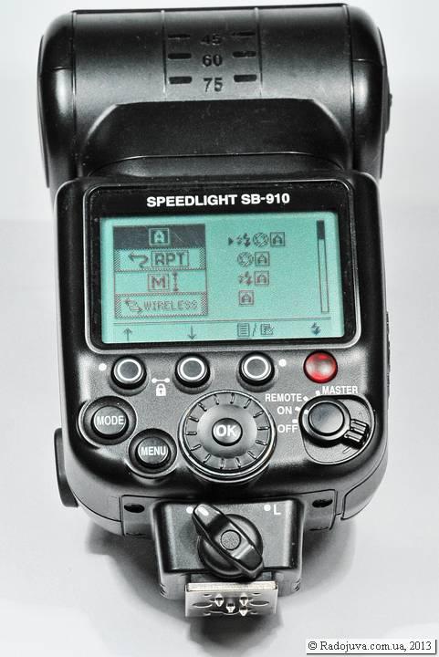 Вид меню для настройки не TTL режима на вспышка Nikon