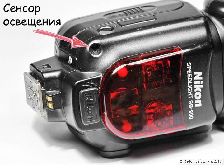 Сенсор освещенности на sb-900