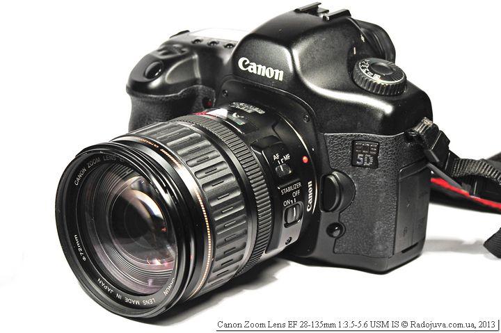 Вид объектива Canon EF 28-135mm f/3.5-5.6 USM IS на полнокадровой камере