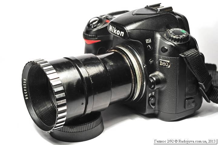 Гелиос 2/92 Вид объектива на современной камере.
