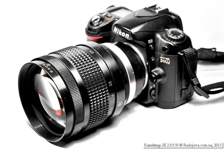 Вид Калейнар 3Б 2.8 150 на современной камере