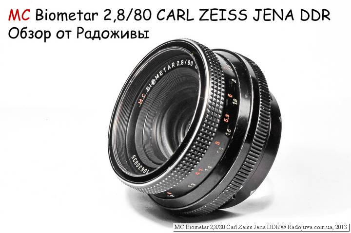 MC Biometar 2,8 / 80 Carl Zeiss Jena DDR review
