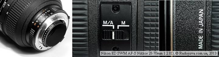 Nikon AF-S 28-70mm f 2.8D (IF-ED)