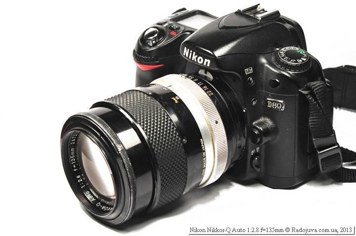 Nikon Nikkor-Q Auto 135 2.8 Non-Ai на современной камере Nikon D80