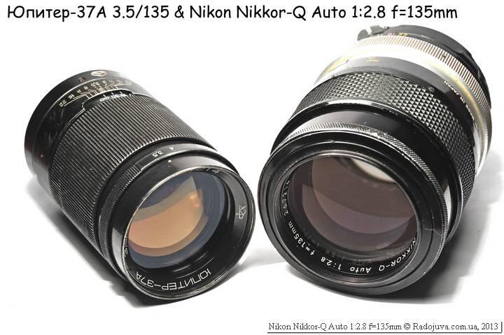 Nikon Nikkor-Q Auto 135 2.8 и Юпитер-37А, размеры объективов