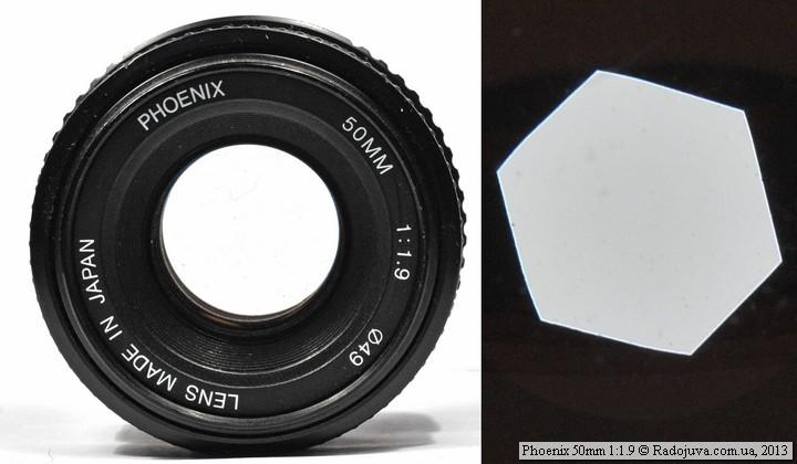 Диафрагма объектива Phoenix 50 1.9