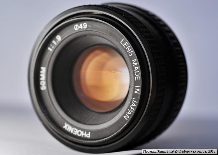 Просветление объектива Phoenix 50 1.9