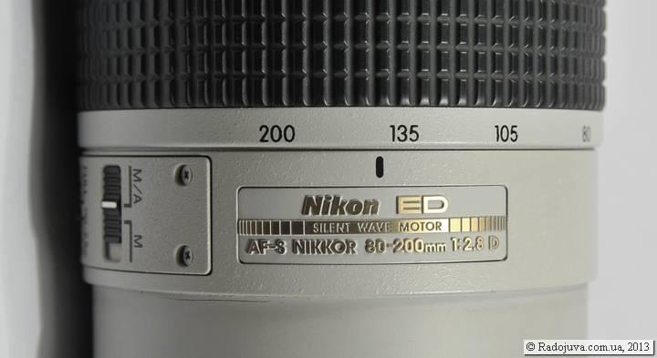 Объектив Nikon AF-S 80-200mm f/2.8 IF-ED