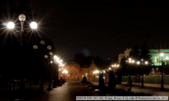 Пример фотографии с звездным эффектом