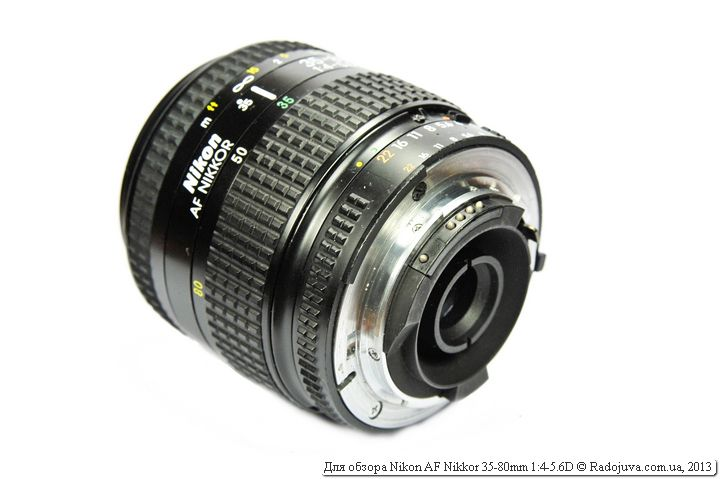 Объектив Nikon AF Nikkor 35-80mm f4-5.6D - металлический байонет, вид сзади