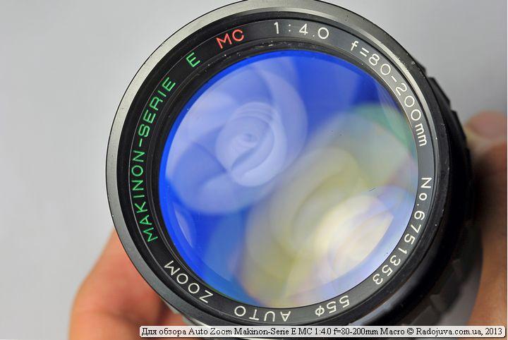 Просветление объектива Makinon 80-200 4.0