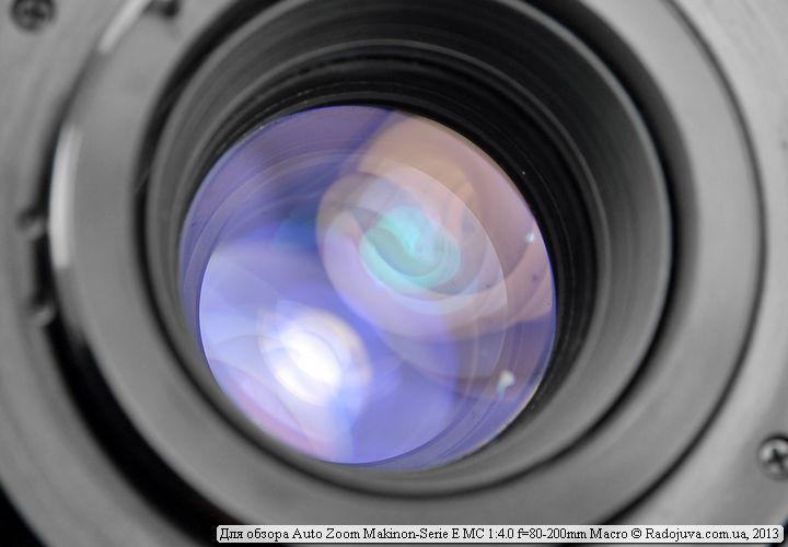 Просветление задней линзы Makinon 80-200/4.0