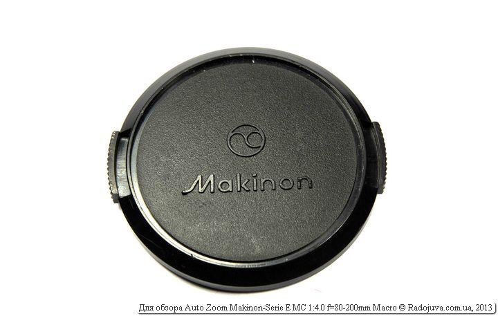 Родная передняя крышка Auto Zoom Makinon-Serie E MC 1:4.0 f=80-200mm