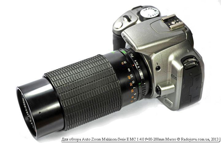 Вид на современной камере Auto Zoom Makinon-Serie E MC 1:4.0 f=80-200mm