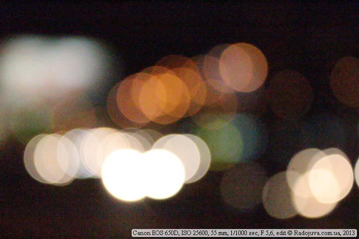 Пример фотографии на Canon EOS 650D на высоких значениях ISO
