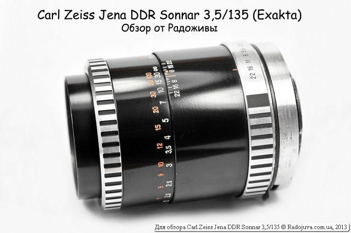 Обзор Carl Zeiss Jena DDR Sonnar 3,5/135 (Exakta mount)