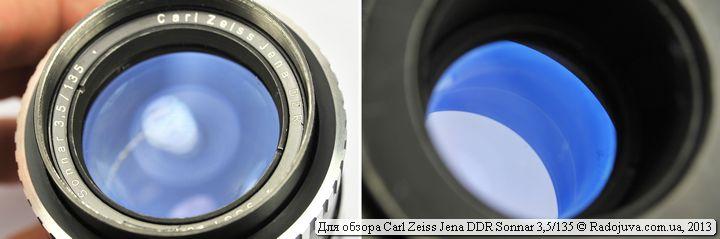 Просветление передней и задней линзы Carl Zeiss Jena DDR Sonnar 3,5/135