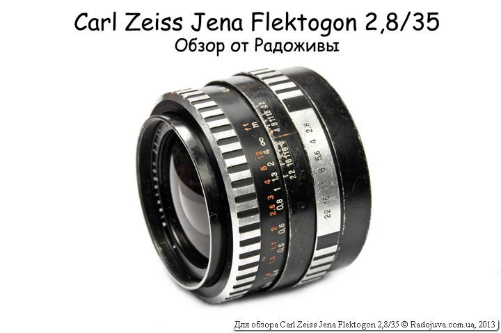 Обзор Carl Zeiss Jena Flektogon 2,8/35