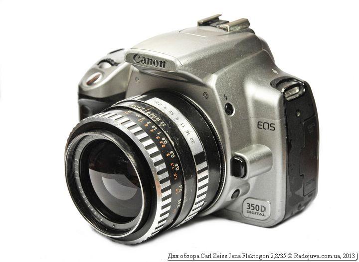 Вид объектива Carl Zeiss Jena Flektogon F2.8 35mm на цифровой камере