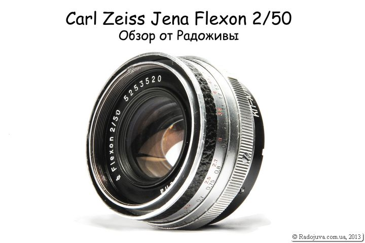 Обзор Carl Zeiss Jena Flexon 2 50
