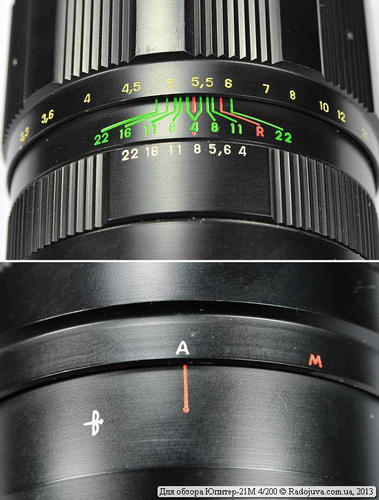 Вид шкалы ГРИП на Юпитер-21М F4 200mm и переключателя режима работы диафрагмы