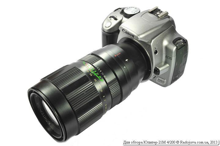 Юпитер-21М F4 200mm при фокусировке на цифровой камере