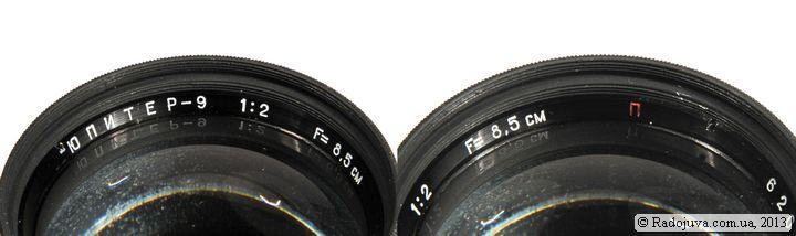 Маркировка объектива Юпитр-9