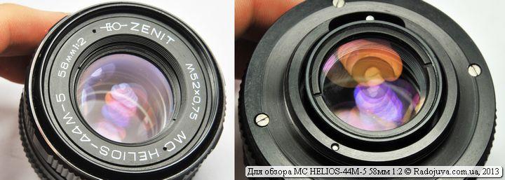 Просветление объектива MC HELIOS-44M-5 58мм 1:2