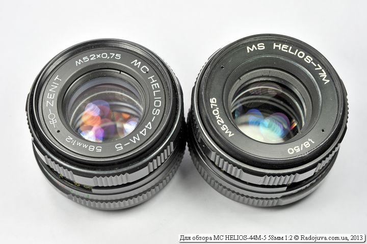 Оправада объектива MC HELIOS-44M-5 58мм 1:2 на цифровой камере и MS Helios-77m 2/50
