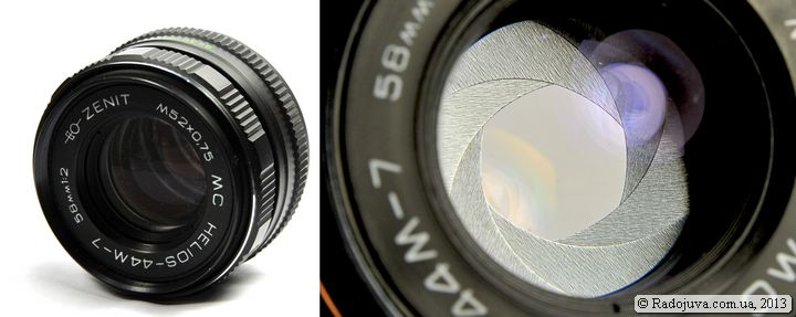 MC HELIOS-44M-7 58mm 1: 2 lens and its aperture