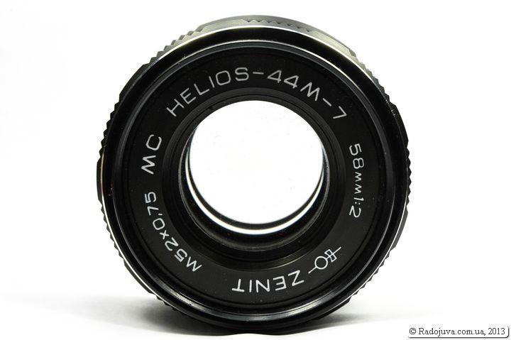 МС Гелиос-44м-7 2 58 - вид спереди