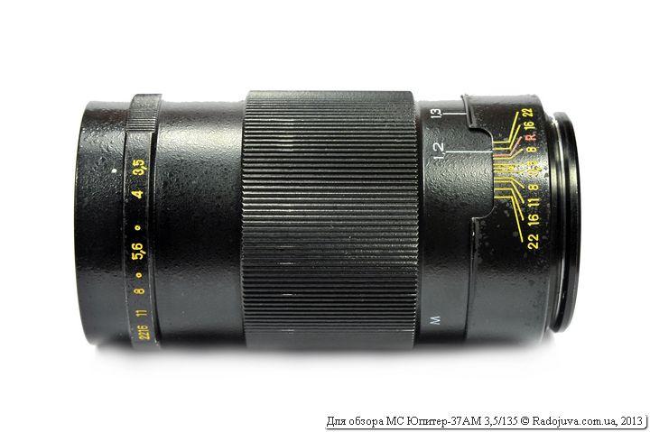 Вид объектива МС Юпитер-37АМ 135mm F3.5
