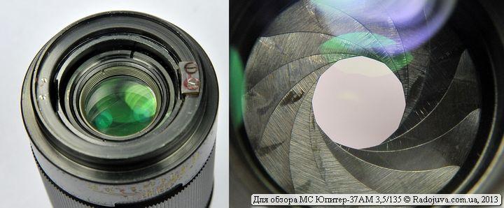 Просветление задней линзы объектива МС Юпитер-37АМ 3,5 135 и лепестки диафрагмы