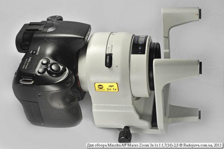 Вид объектива Minolta AF Macro Zoom 3x-1x с камерой в перевернутом положении