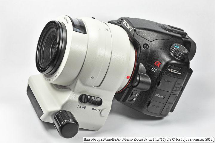 Вид камеры с объективом при снятой треноге