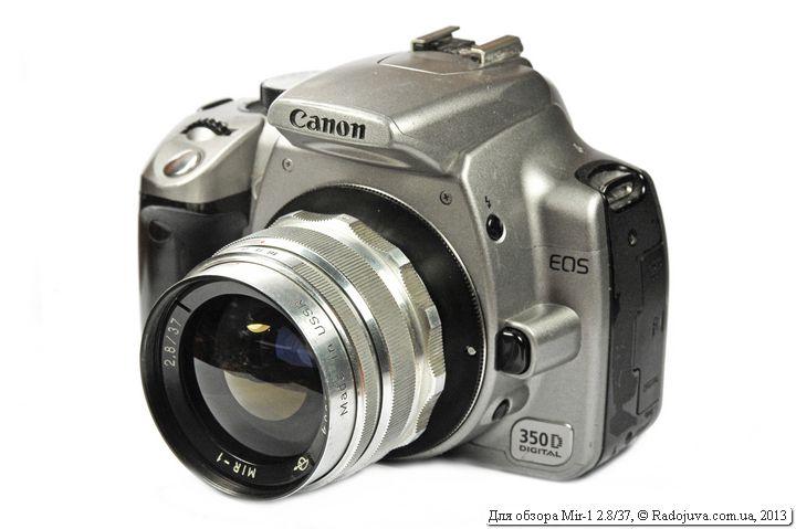 Мир-1 F2.8 37mm на современной цифровой камере