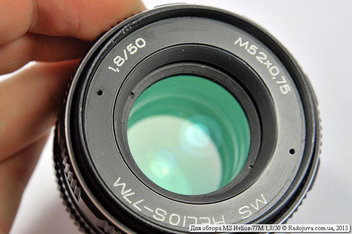 Просветление передней линзы объектива MS Helios-77M 1,8 50