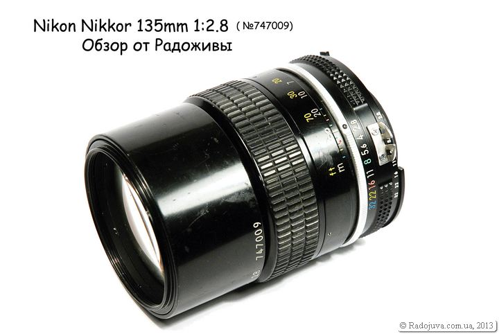 Обзор Nikon Nikkor 135 2.8 K, AI