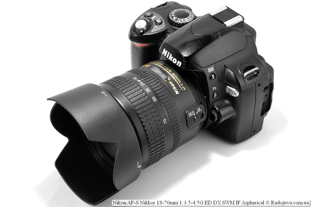 Nikon AF-S DX Nikkor 18-70mm f / 3.5-4.5G ED-IF on a Nikon D40x camera