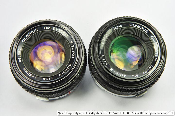 Просветление двух объективов Zuiko 50 1,8