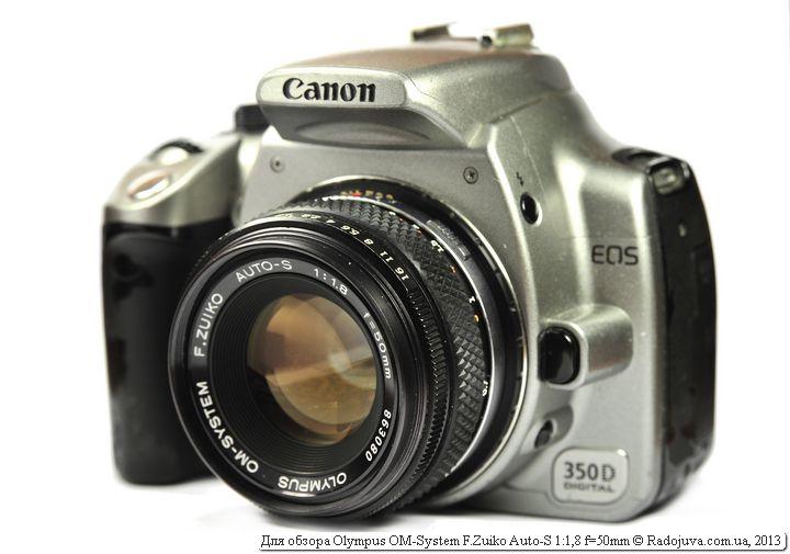Вид Zuiko 50 1,8 на камере Canon 350D