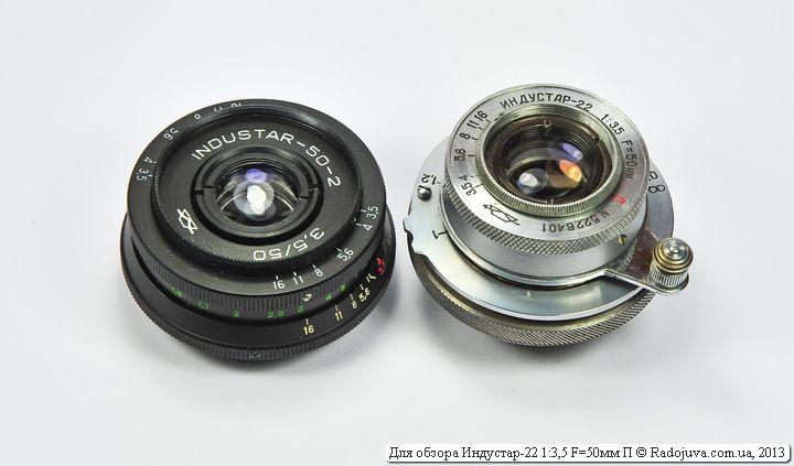 Два объектива: Индустар-50-2 и