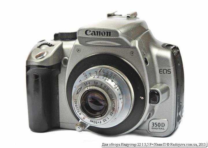 Объектива Индустар-22 П на цифровой зеркальной камере