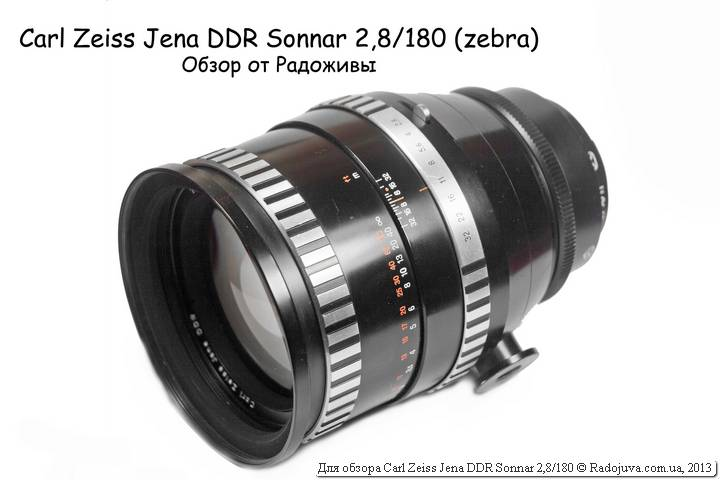 Обзор Carl Zeiss Jena DDR Sonnar 2,8/180 zebra