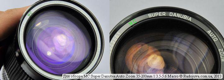 Просветление линз объектива = MC Super Danubia Auto Zoom 35-200mm