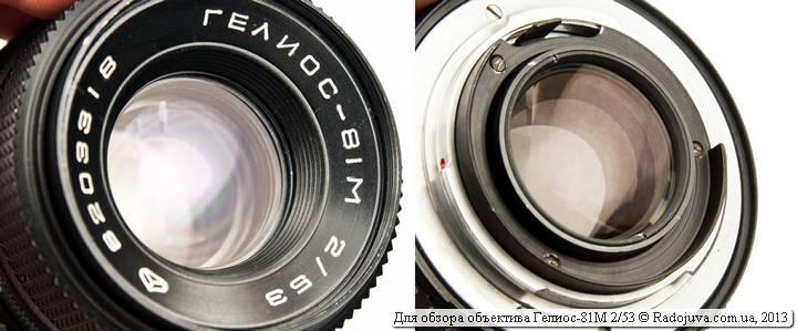 Просветление передней и задней линзы объектива Гелиос-81М